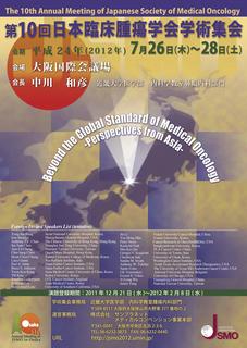 PosterJapan.jpg