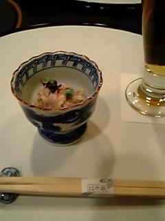 sakizuke